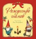 www.labirint.ru/books/363436/?p=7207