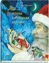 www.labirint.ru/books/406021/?p=7207