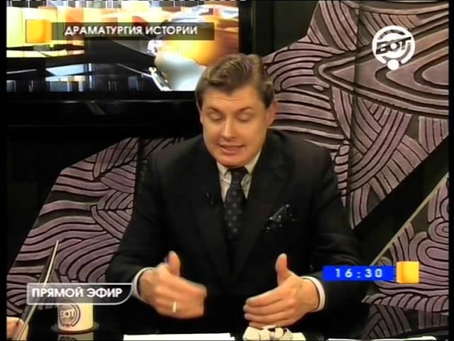 Религия в мировой истории 2   Драматургия истории вып. 21   Е. Понасенков