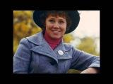 Лариса Мондрус - Песенка находит друзей (1967)
