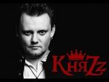 КняZz - Человек-Загадка