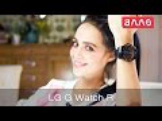 Видео-обзор смарт-часов LG G Watch R