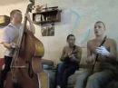 Сельские парни играют хиты 2012 года