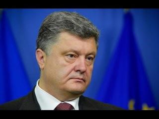 Порошенко назначил День памяти и примирения на 8 мая