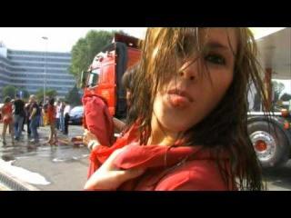 Шоу SEXY CAR WASH от MA-FRA