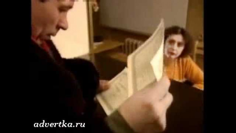 Куплю жене сапоги Реклама АО МММ Лёня Голубков 1