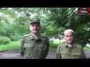 Настоящие мужчины должны встать на защиту Новороссии