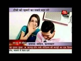 [SBB] 22nd Oct'10 - Sanaya Irani & Arjun Bijlani's 'affair'