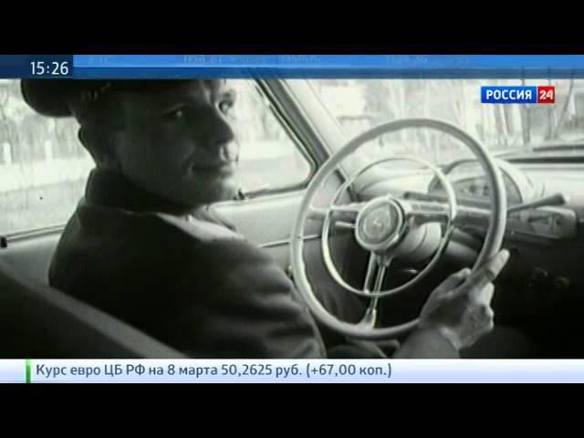 Юрий Гагарин Семь лет одиночества Документальный фильм смотреть онлайн без регистрации