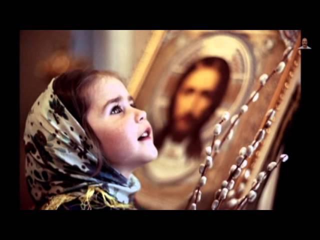 молитва Ангелу Хранителю (Юлия Славянская)