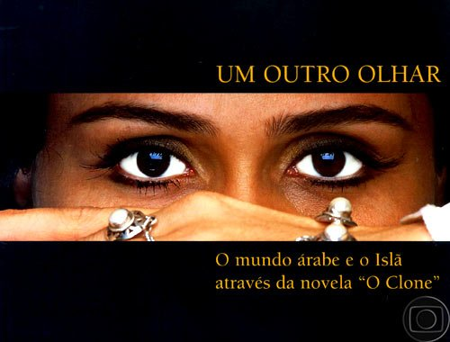 Бразильские  сериалы Q-ul1gnWs6s