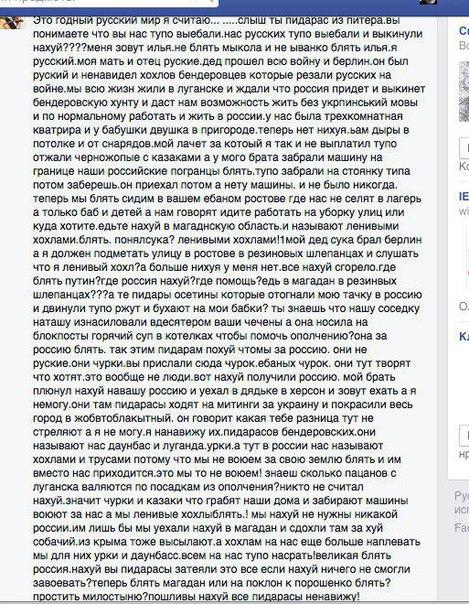 Севастопольский пловец-марафонец Олег Софяник отказался возвращаться в Крым из-за угрозы ареста - Цензор.НЕТ 3962