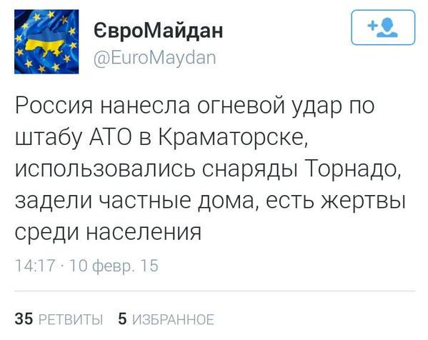"""""""Возле ДОСААФа во дворе работают. Это наш миномет!"""", - боевики обстреливают Донецк - Цензор.НЕТ 9387"""