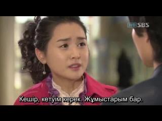 Менің сүйіктім/Моя девушка/My girl 15-бөлім