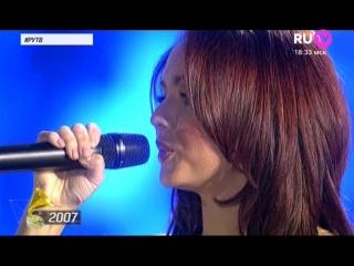 МакSим — Знаешь ли ты RU Золотой граммофон 2007