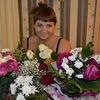Natashenka Martynova