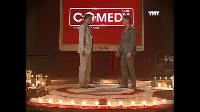 Comedy Club. Посмотреть ролик - Гарик Харламов и Тимур Батрутдинов - Казин