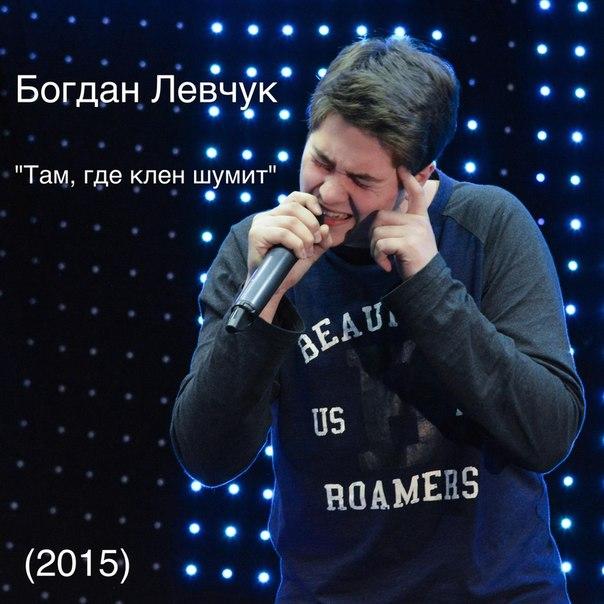 песню модные песни 2015