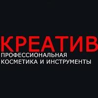Креатив косметика магазин на павелецкой