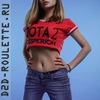 D2D-ROULETTE.NET | Лучшая Dota 2 рулетка