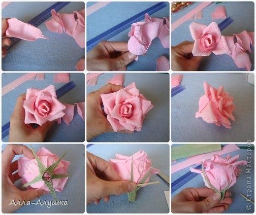 Как сделать из гофрированной бумаги цветок своими