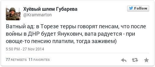 Из 95 шахт Украина контролирует лишь 35, остальные - под оккупантами, - Демчишин - Цензор.НЕТ 2660