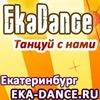 Танцевальный коврик МОСКВА / ЕКАТЕРИНБУРГ