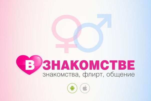 Как раскрутить девушку на секс на сайте знакомств