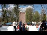 «70 лет Великой Победы» под музыку Ярослав Евдокимов - Майский вальс (Весна сорок пятого года). Picrolla