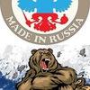 Сделано в России- Национальная оборона страны