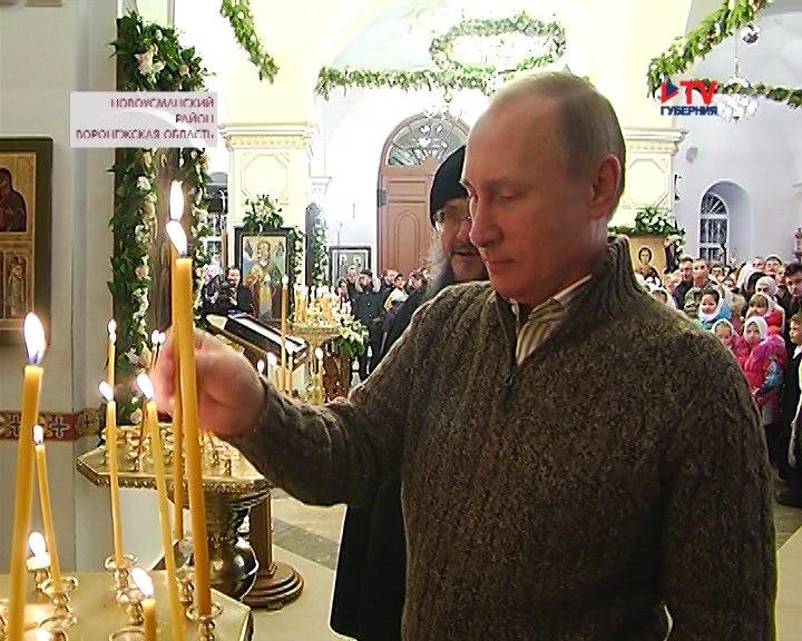 Молитва за Правителя России