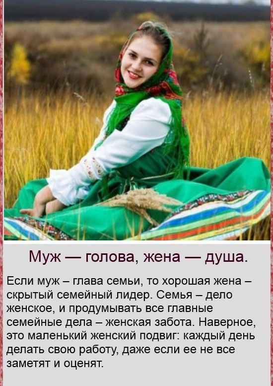 krasivo-trans-trahaet-muzhika