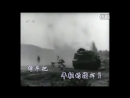 НА ПОЛЕ ТАНКИ ГРОХОТАЛИ на китайском языке - [中文版] 苏联歌曲《田野上坦克轰鸣》