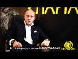 Антон Бритва - Ты зарегистрировался на СПАРТУ. Что дальше