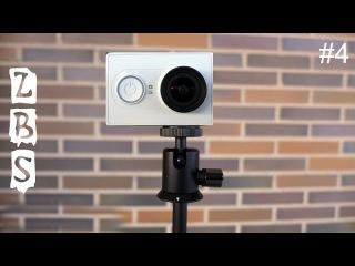 Экшн Камера XiaoMI YI + Монопод! Обзор