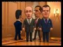 Мульт Личности Прием гостей в кремле