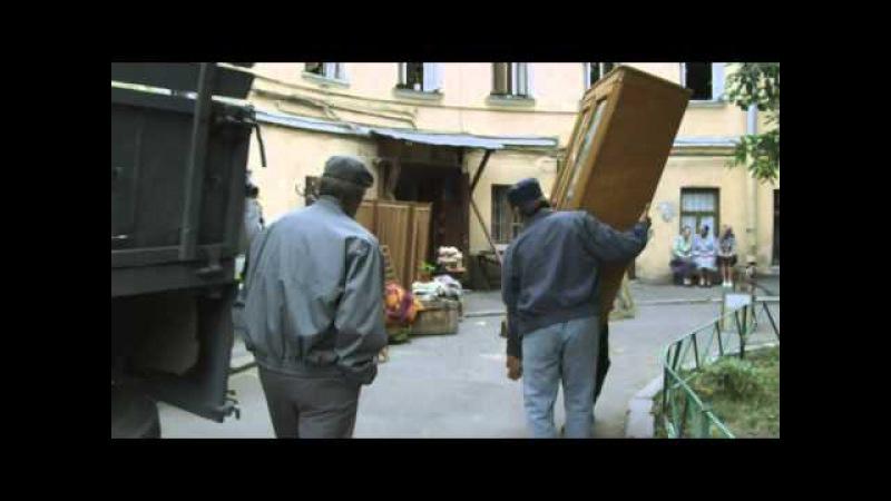 Охотники за бриллиантами 8 серия 2011 Сериал Полная версия HD 720p Алексей Се ...