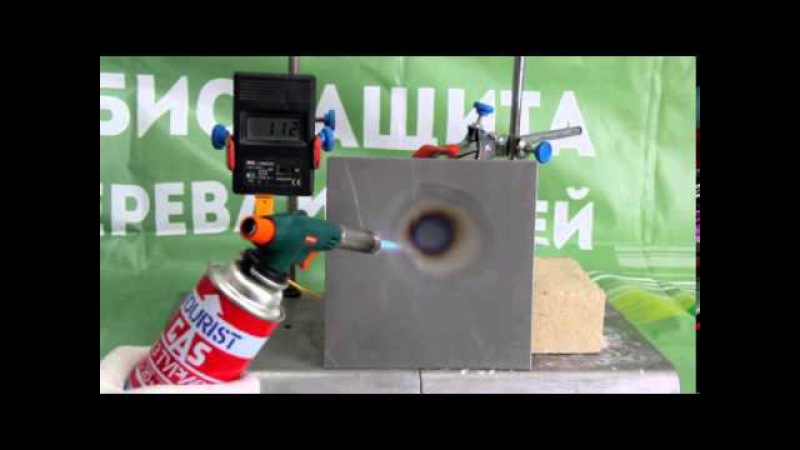 Огнезащитная штукатурка «ОБЕРЕГ SHOS-911»