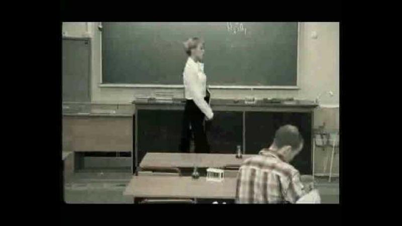 А помните, у многих, наверняка, в начале 2000х, было... Когда симпатичная молодая училка, вся при всем и вся такая - начинает НРАВИТЬСЯ... было-было... Об этом, гр.Фактор 2 Красавица