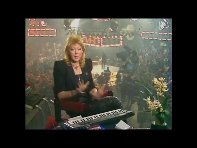 Звуки Му (Петр Мамонов) - Музыкальный ринг 1989