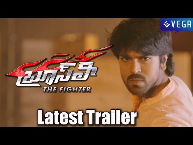 Bruce Lee The Fighter Latest Trailer Ram Charan, Rakul Preet Singh