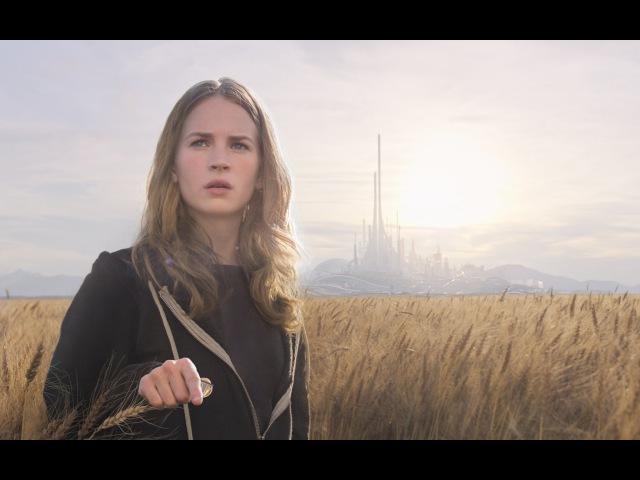 ЗЕМЛЯ МАЙБУТНЬОГО: СВІТ ЗА МЕЖАМИ - Трейлер 1 (український)