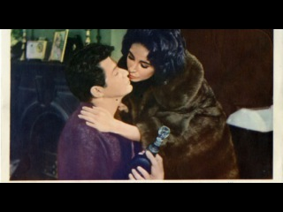«Баттерфилд 8» (1960): Трейлер / http://www.kinopoisk.ru/film/14084/