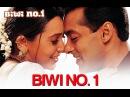 Biwi No 1 Vídeo Song Biwi No 1 Salman Khan Karisma Kapoor Anu Malik