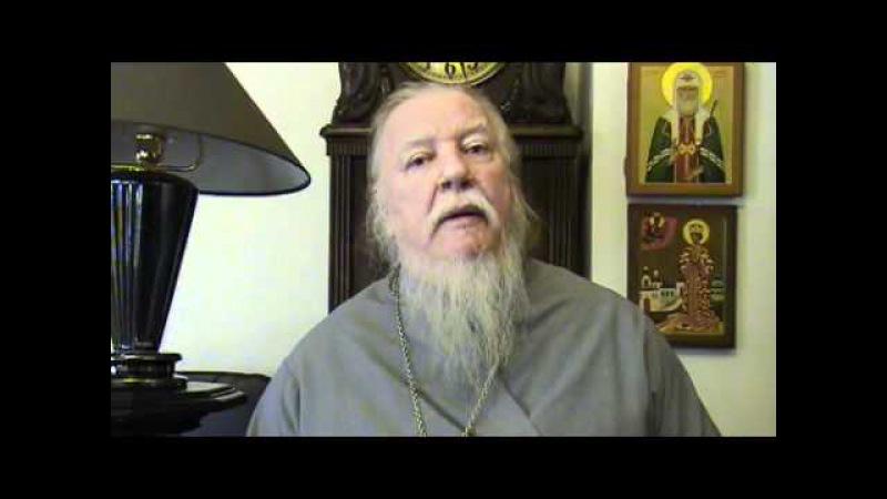 Прот.Димитрий Смирнов: электронная карта и антихрист