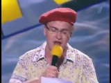 #КВН Летний кубок 2008 Прима Курск - Стихи
