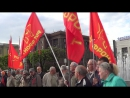 митинг на пл. Ленина 29 мая против коммунальных поборов с населения