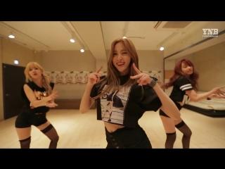 |Dance Practice| BESTie - Excuse Me [Eye contact ver.]