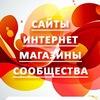 Студия 79580.ru