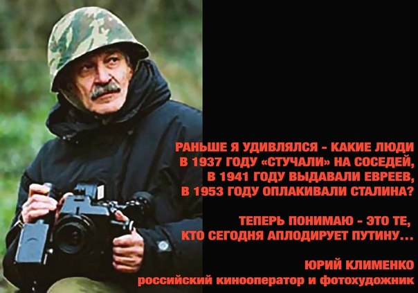 """""""Ротация"""" террористов: в Горловку перебросили до 300 наемников и 20 единиц техники, включая танки и """"зенитки"""" - Цензор.НЕТ 1576"""